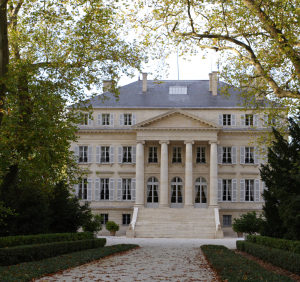 estate Chateau Margaux. Frontward view